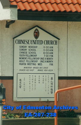 Chinese United Church sign