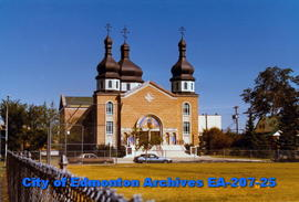 St. John Ukrainian Orthodox Cathedral
