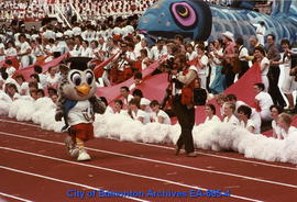 Universiade '83 Opening Ceremony