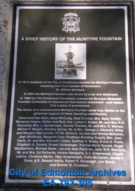 EHB Plaque for McIntyre Park - A Brief History of the Fountain