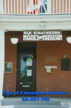 The Old Strathcona Model Museum - entrance
