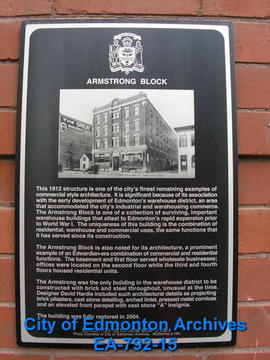 EHB Plaque for Armstrong Block