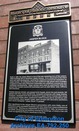 EHB Plaque for Jasper Block