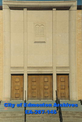 Beth Shalom Synogogue - detail of front entrance