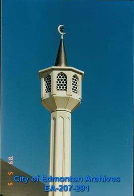 Canadian Islamic Centre - detail of Minaret