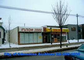 Futon 2000;  China House Restaurant