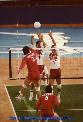 Universiade '83 - Volleyball Game