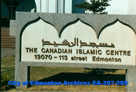 Canadian Islamic Centre - detail of sign